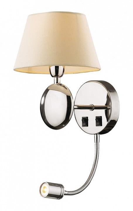 Бра с подсветкой Odeon Light Hotel 2195/1A