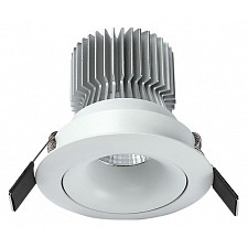 Встраиваемый светильник Formentera C0075