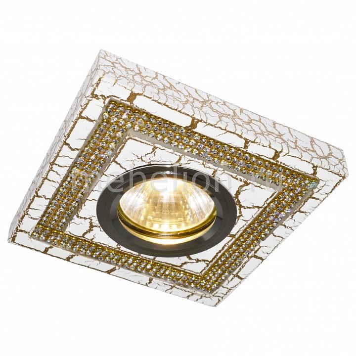 Встраиваемый светильник Arte Lamp A5340PL-1WG Terracotta