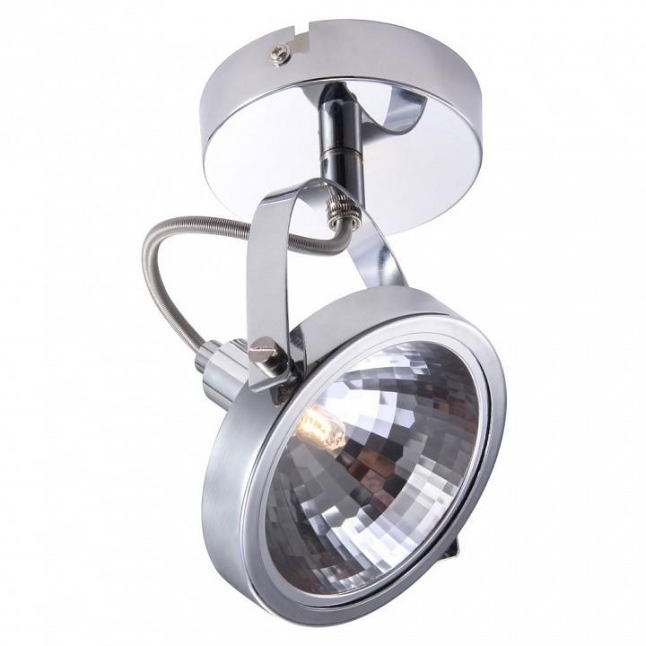 Спот Arte Lamp A4506AP-1CC Alieno