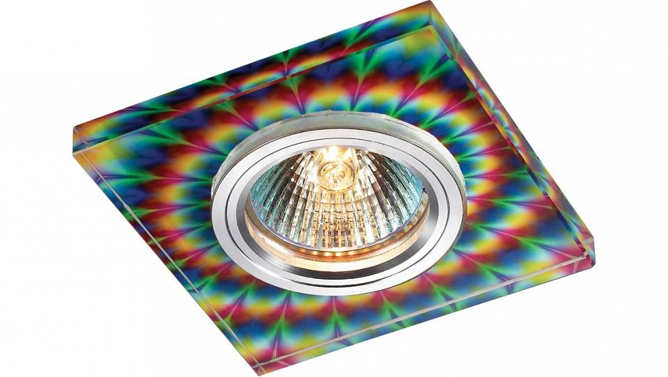 Встраиваемый светильник Novotech 369912 Rainbow