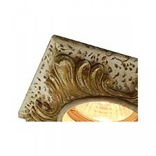 Встраиваемый светильник Arte Lamp A5262PL-1WC Plaster