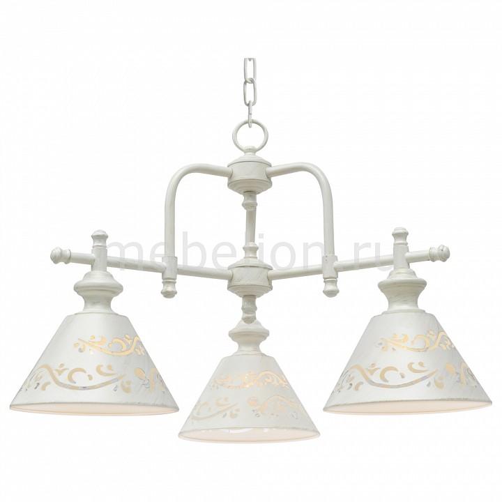 Подвесная люстра Arte Lamp Kensington A1511LM-3WG arte lamp подвесная люстра arte lamp kensington a1511lm 3wg
