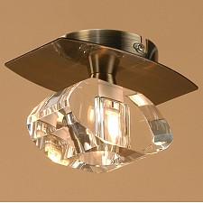 Светильник на штанге Mantra 0560 Alfa