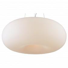 Подвесной светильник Sfera SL297.553.05
