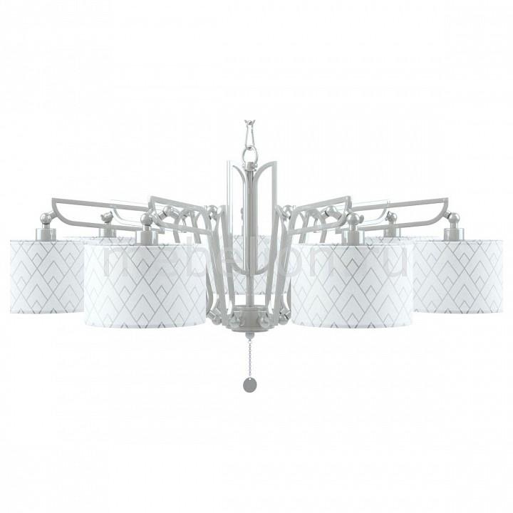 Купить Подвесная люстра M1-07-WM-LMP-Y-16, Lamp4You, Германия