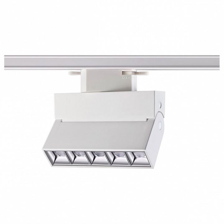 Купить Светильник на штанге Eos 357844, Novotech, Венгрия