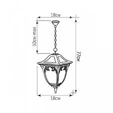 Подвесной светильник Feron 11486 Афина