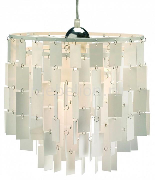 Подвесной светильник markslojd 156312 Justus