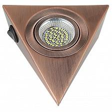 Накладной светильник Mobiled Ango 003348