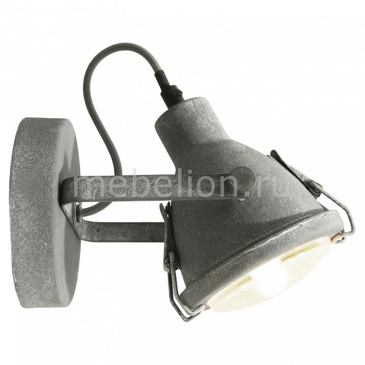 Спот Lussole LSP-9883 loft lsp 9883