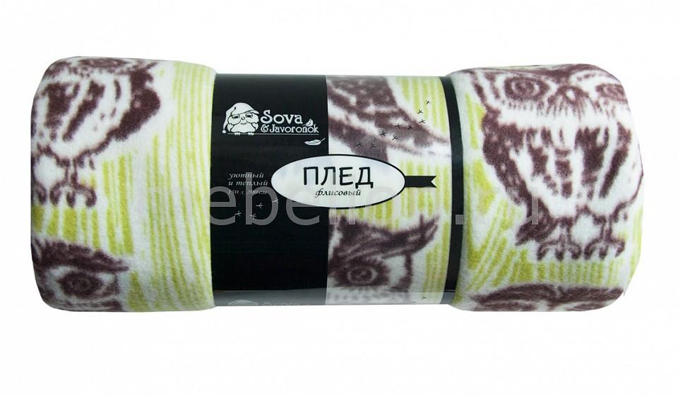 Плед Сова и Жаворонок (150х200 см) Букля bocasa bocasa плед saga цвет графитовый 150х200 см