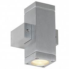 Светильник на штанге Lussole LSQ-9511-02 Vacri