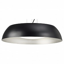 Подвесной светильник Argenta 4843