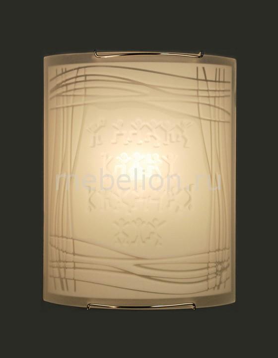 Накладной светильник Citilux CL921022 921