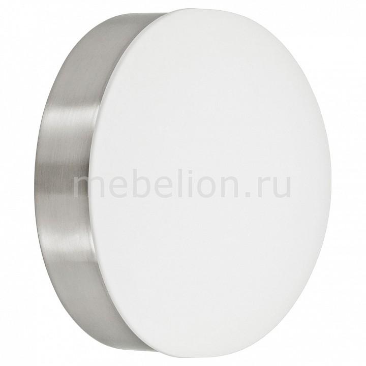Накладной светильник Cupella 96002