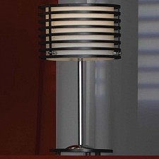 Настольная лампа Lussole LSF-8204-01 Busachi