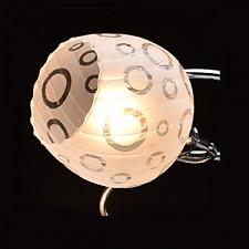 Потолочная люстра De Markt 358019105 Грация 15