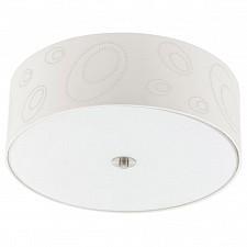 Накладной светильник Indo 90343