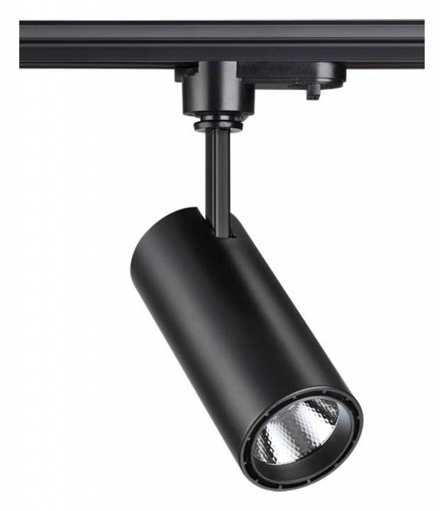 Купить Светильник на штанге Selene 357550, Novotech, Венгрия