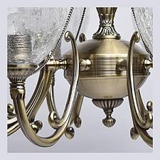 Подвесная люстра MW-Light 481011608 Аманда