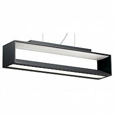Подвесной светильник Rechteck 1530-6P