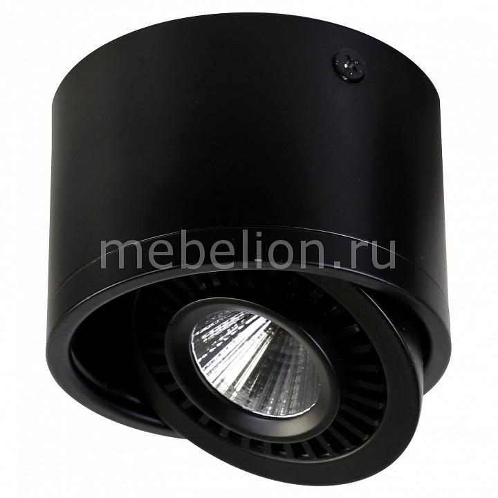 Купить Накладной светильник Reflector 1778-1C, Favourite, Германия