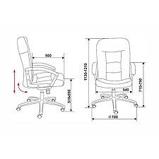 Кресло компьютерное T-9908AXSN серое