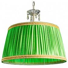 Подвесной светильник Arte Lamp A3082SP-3WG Veil