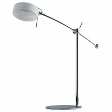 Настольная лампа офисная Ракурс 2 631030401