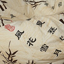 Кресло-мешок Стебли бамбука III