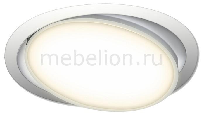 Встраиваемый светильник Donolux DL18813 DL18813/15W White R