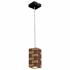 Подвесной светильник Lussole LSP-9685 Loft