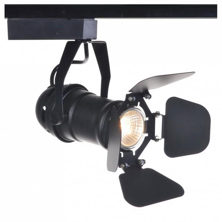 Светильник на штанге Arte Lamp A5319PL-1BK Track lights