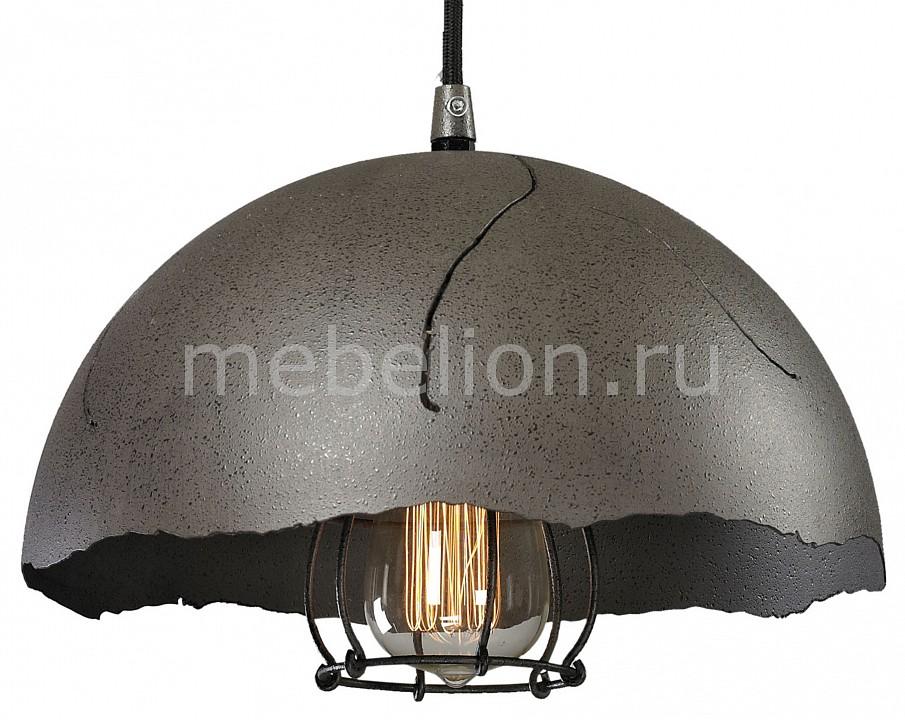 Подвесной светильник Lussole Loft LSP-9621 7577 9621