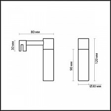 Светильник на штанге Odeon Light 2447/1 Izar