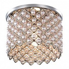 Встраиваемый светильник Novotech 369888 Pearl