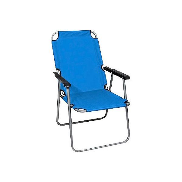 Кресло складное Afina
