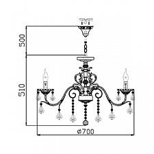 Подвесная люстра Maytoni ARM400-07-R Elegant 40