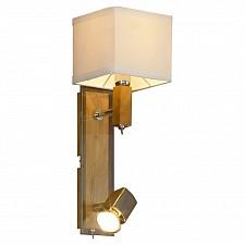 Бра с подсветкой Montone LSF-2501-02