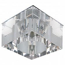 Встраиваемый светильник Qube 004055