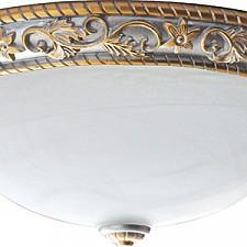 Накладной светильник IDLamp 263/40PF-LEDWhitebronze 263
