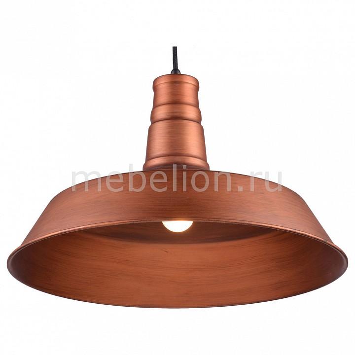 Подвесной светильник Lussole LSP-969 LSP-9698 loft lsp 9698