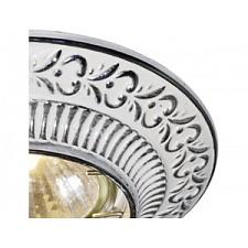 Встраиваемый светильник Arte Lamp A5280PL-1WA Occhio