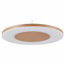 Подвесной светильник Discobolo 4493