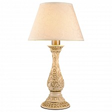 Настольная лампа Arte Lamp A9070LT-1AB Ivory
