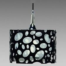 Подвесной светильник Mantra 1353 Moon