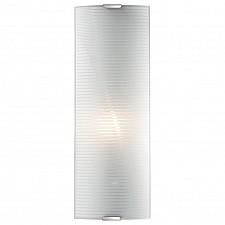 Накладной светильник Arbako 1225/L