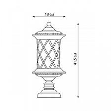 Наземный низкий светильник Feron 11507 Тироль
