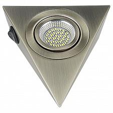 Накладной светильник Lightstar 003341 Mobiled Ango